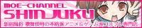 新宿風俗 歌舞伎町の本格派アニメ&ゲーム系コスプレ専門店 新宿|萌えちゃんねる新宿