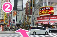 歌舞伎町ドンキホーテ